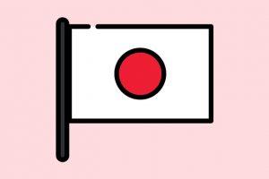 เที่ยวญี่ปุ่นแบบส่วนตัวดีอย่างไร